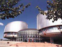 Европейская конвенция о защите прав человека